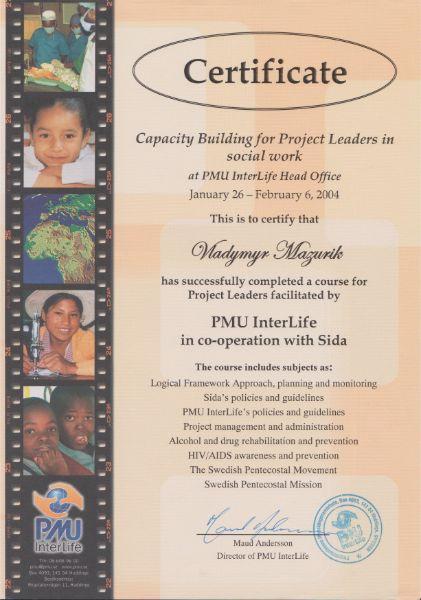 Сертификат для руководителей проектов 2004