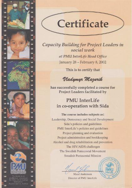 Сертификат для руководителей проектов 2002