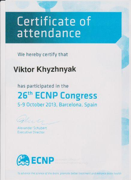 Участие в 26-м ECNP Конгрессе