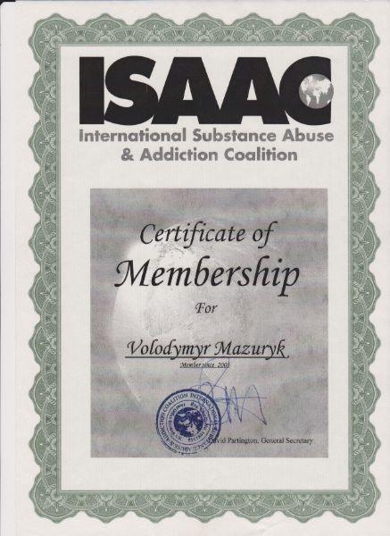 Свидетельство ISAAC членства