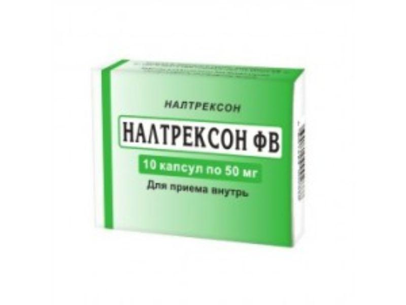 Лечение препаратом Налтрексон